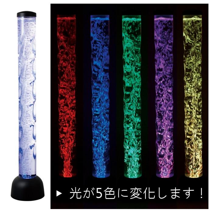 アクアランプ ツイスト L AQUA LAMP LEDカラーチェンジ イシグロ 20570【送料無料】【代引き不可】インテリアランプ アクアチューブ