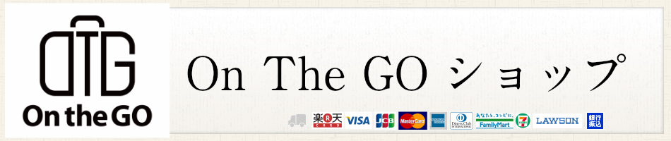 On The GOショップ:旅行や移動に関する商品を取り揃えております。