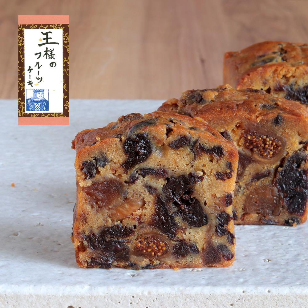 足立音衛門 パウンドケーキ 送料無料 本日の目玉 王様 の 格安 和菓子 スイーツ ケーキ 洋菓子 フルーツ