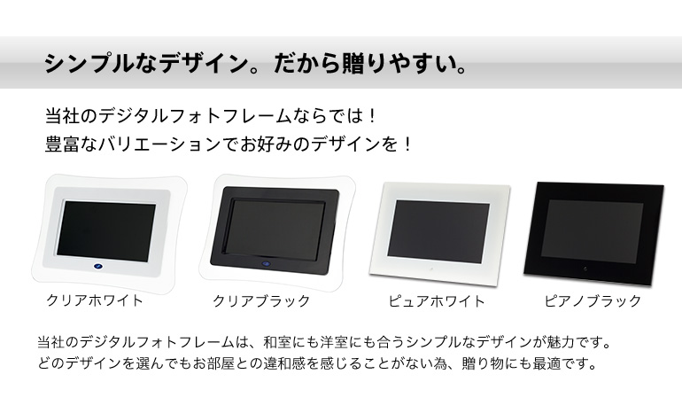 otoginokuni: Digital photo frame 7 inch video playback support ...