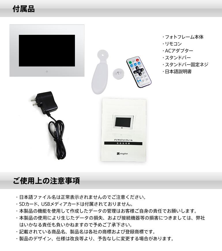 (ママ割でP5倍) 【マラソン期間中 ポイント10倍】 デジタルフォトフレーム 7インチ 動画再生対応 ラッピング包装対応