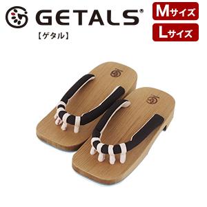 GETALS-ゲタル M / L サイズ