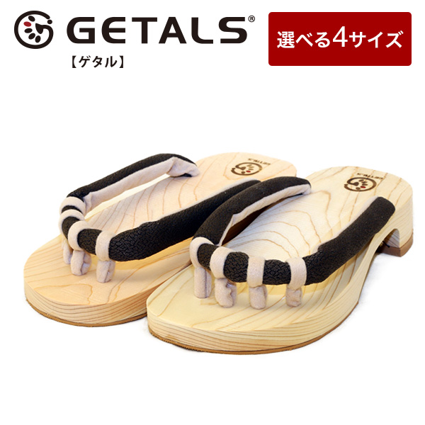 GETALS-ゲタル 足つぼ マッサージ 血流促進 脚やせ 国産 選べる4サイズ