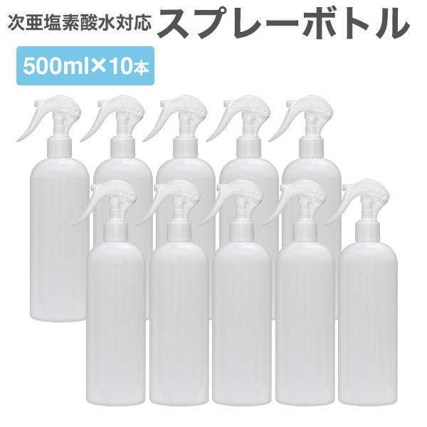 詰め替え 容器 アルコール