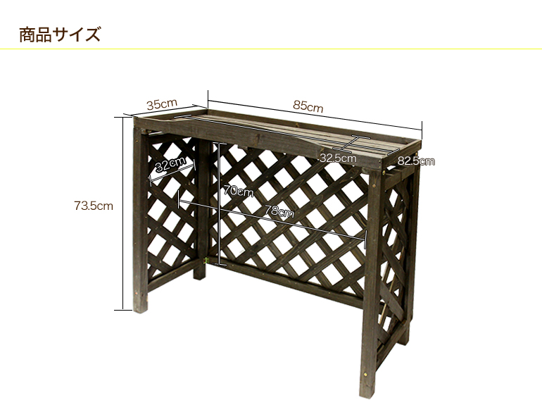 Air conditioning outdoor machine cover wooden lattice grid type awnings gardening air conditioner cover outdoor machine cover wood garden supplies hiding storage [fs04gm]