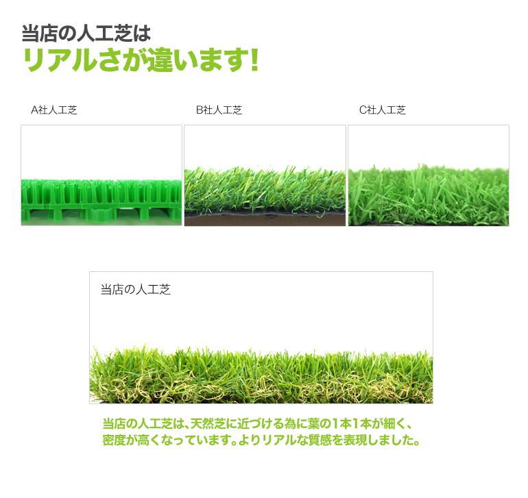 人工草实际接头垫 60 片设置草坪人造草坪天然草皮阳台垫人工草小组阳台阳台阳台花园园艺