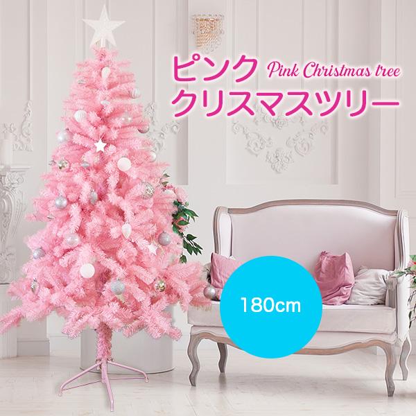 【送料無料】クリスマスツリー ピンクツリー 180cm おしゃれ 北欧 ヌードツリー 大人可愛い ファンシー  クリスマスツリー ピンクツリー 180cm おしゃれ 北欧 ヌードツリー 大人可愛い ファンシーツリー ヌードツリー スリムツリー 2021 【おとぎの国】