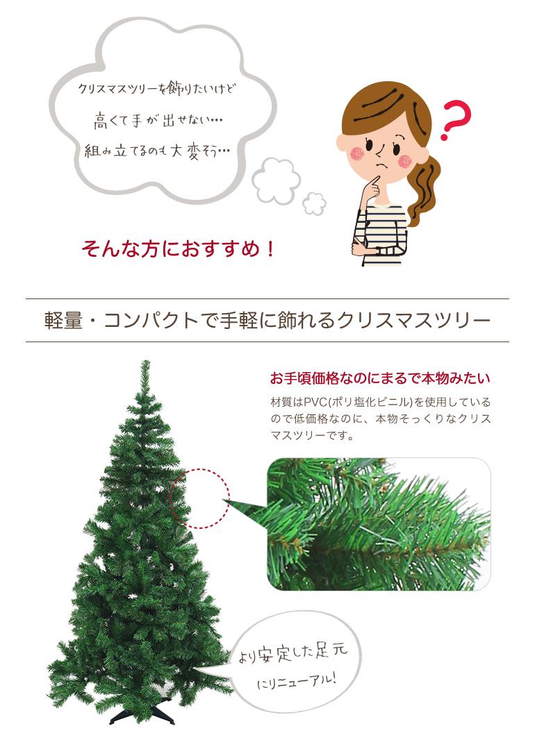 otoginokuni | Rakuten Global Market: Instant Christmas tree 180 cm ...