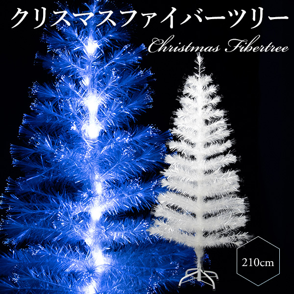 It Is A Shop On Led Illuminations Incorporation Branch Light Emission Illumination Incorporation Led Illumination Large Size Christmas With A Built In