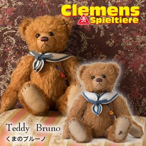 クレメンス社 テディベア Teddy Bruno, mohair くまのブルーノ ビンテージ 本場ドイツ