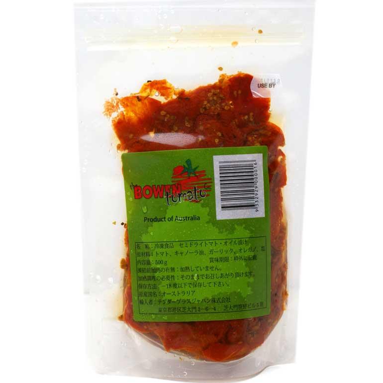 無添加 セミドライトマト1/6カット 500g 冷凍 オーストラリア産