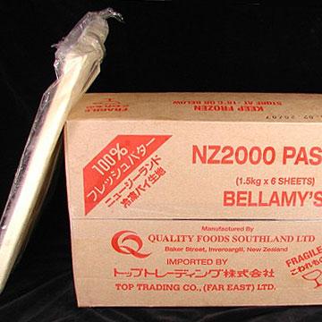 【冷凍パイ生地】パイシート NZ2000  ニュージーランド産 9Kg (業務用箱売り送料込み)