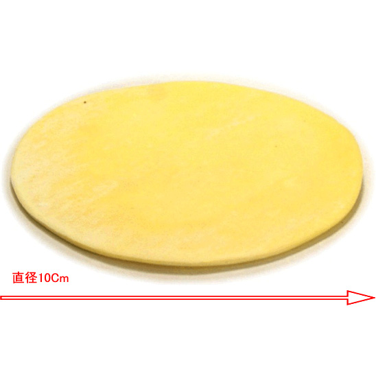 【パイ生地】円型冷凍パイシート「バター」10cmサイズ×320枚 1枚47円 業務用箱売 円形 ベラミーズ【送料無料】