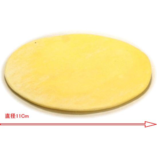 【パイ生地】円型 冷凍パイシート「バター」11cmサイズ×320枚1枚61円 折パイ【業務用箱売送料込み】