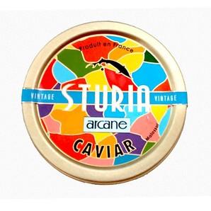 キャビア バエリ フレッシュ 50g瓶入り フランス産 養殖キャビア 非加熱 オセトラ 環境配慮型キャビア