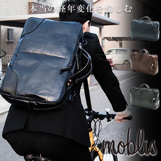 ビジネスバッグ メンズ 本革 3way ビジネスリュック ブリーフケース ショルダーバッグ イタリアン レザー 軽量 moblis 大きめ A3 A4 B4 PC