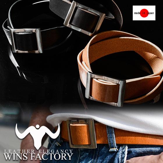 ベルト メンズ 本革 カジュアル ブランド フリコバックル WINS FACTORY イタリアンレザー 日本製 職人 レザークラフト ハンドメイド 牛革 35mm幅