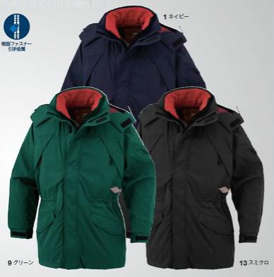 【作業服/作業着】【コーコス信岡 CO-COS コート 8206】
