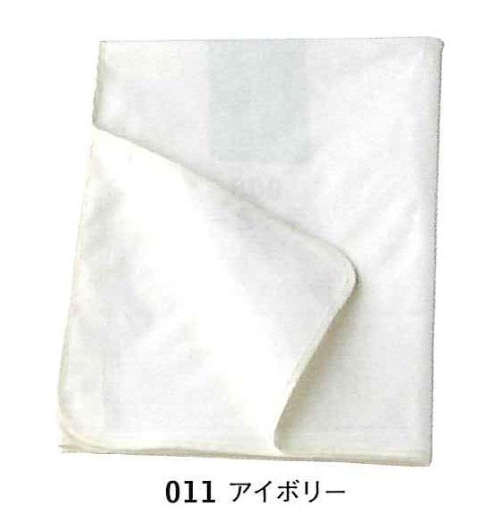 【アイトス 防水シーツ(25枚セット) AZ-861101】