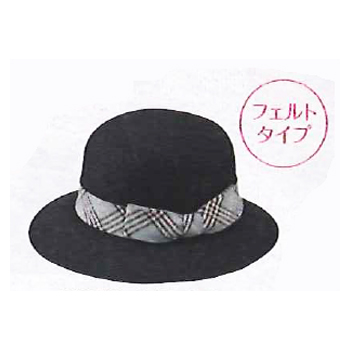 【ジョア en joie 帽子 OP112 事務服 事務 ビジネス 通勤 仕事 】