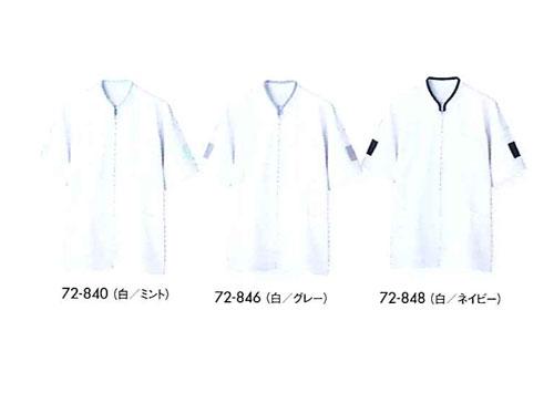 【住商モンブラン/MONTBLANC】【ジャケット(メンズ・半袖) 白×グレー 72-846 メディカル/メディカルウェア/クリニック/レディース/白衣/ナース/医療/ドクター】:ワークショップ オオツキ