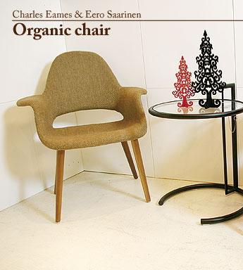 (お得な特別割引価格) E-comfortイームズ& サーリネン サーリネン デザイン Ray オーガニックチェア/Organic Chair CH7201チャールズ&レイ・イームズ & Charls & Ray Eames, ツールパワー:fb341979 --- canoncity.azurewebsites.net
