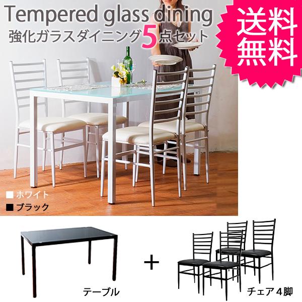 【WEB限定】 送料無料 強化ガラスダイニングテーブル5点セット 人気 ガラス製 ガラス製 人気 pa-12075-4350(WL) ダイニングテーブル pa-12075-4350(WL), 柔らかな質感の:9c21dd83 --- sptopf.de