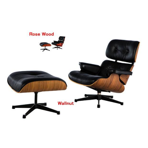イームズ ラウンジチェア&オットマン E-ComfortWalnut or Rose plywood and Matisse topCH4068A/D(ウォールナット/ブラック)(ローズウッド/ブラック)が選べます。チャールズ&レイ・イームズ Charls & Ray Eames