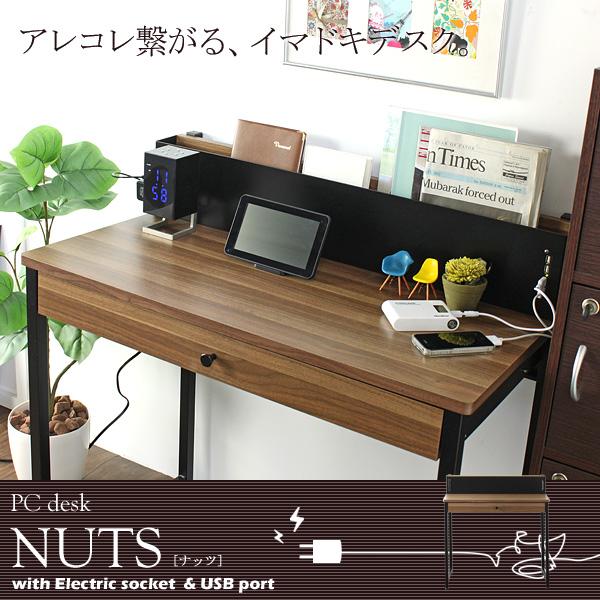 コンセント&USBポート付きデスク 《Nuts》 ナッツ 幅85cm 奥行45cm(IW)