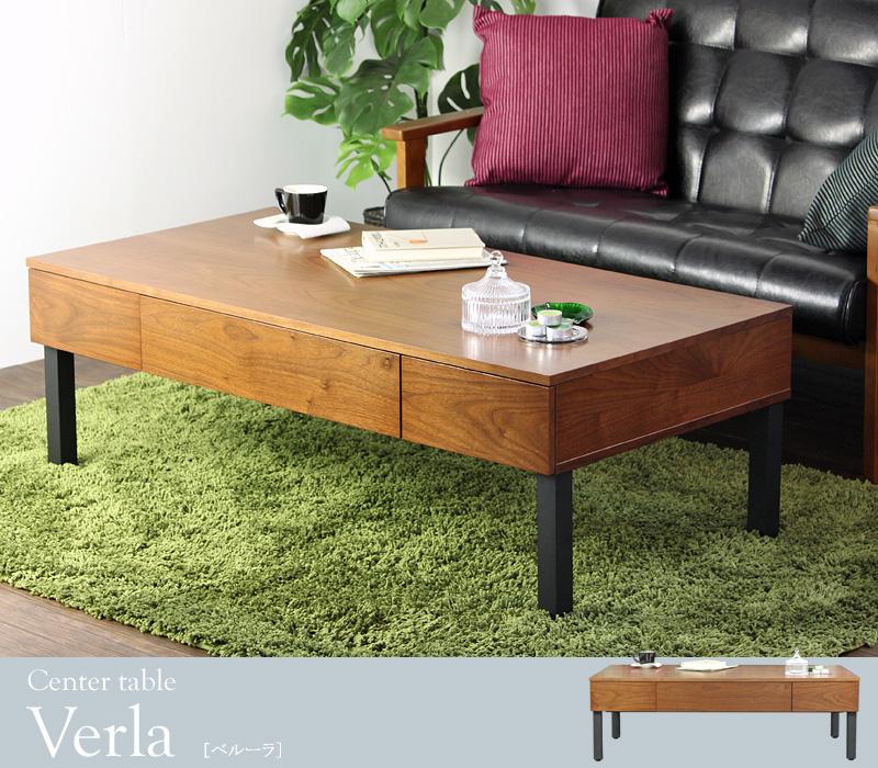 引き出し付き センターテーブル IW-230 テーブル リビングテーブル ローテーブル 引き出し 北欧 木製 オシャレ ウォールナット ブラウン 収納 レトロ モダン ヴィンテージ 120 Verla