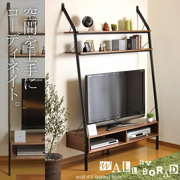 【即納】 テレビ台 壁掛け Bale