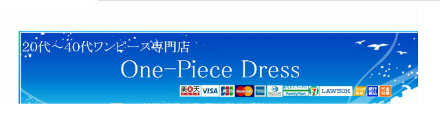 One-Piece Dress:洋服や小物など販売します。
