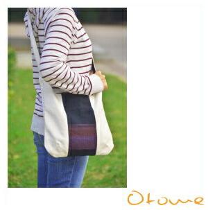 軽くて両手が使えるOTOMEなごみの風斜め掛バッグM 黒 003エコ帆布「由布」に創作三河木綿をアレンジしたお洒落なショルダーバッグ(おとめバッグ)キャンバス・帆布バッグ
