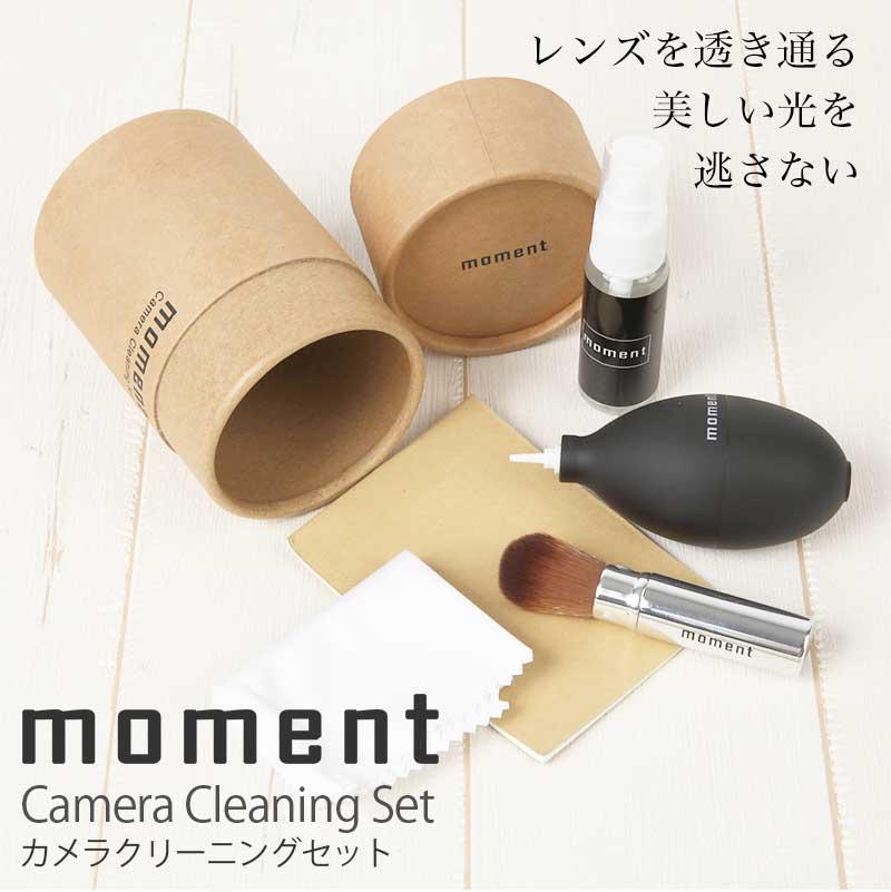 デジカメ 一眼レフ 数量限定 カメラクリーニング 送料無料新品 5点セット カメラクリーニングセット レンズクリーニングキット