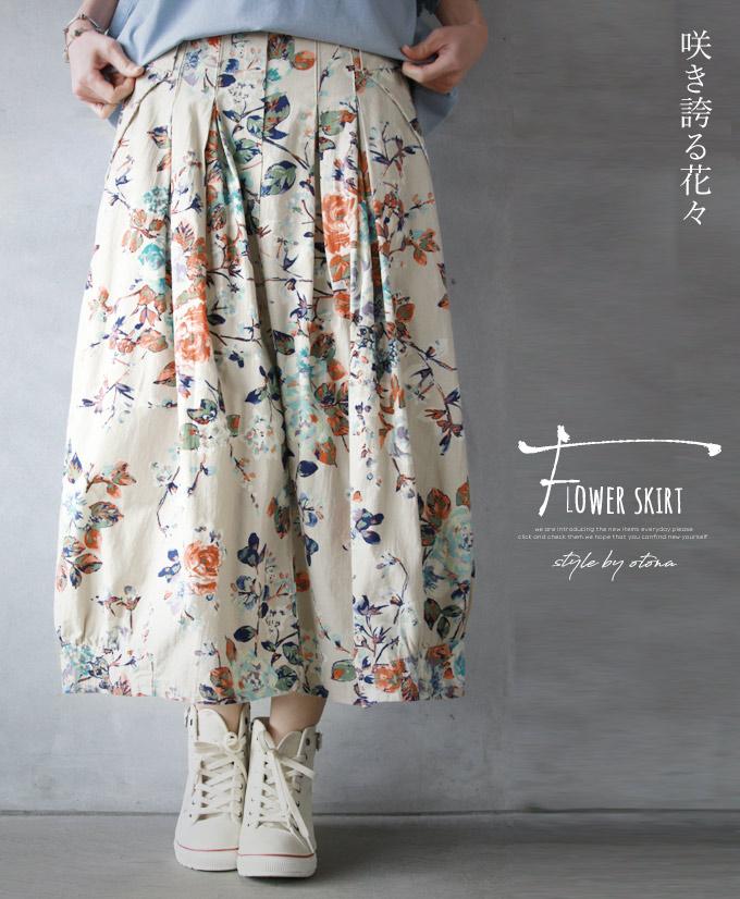 【再入荷♪3月8日20時より】フラワースカート。花柄。ベージュ。レトロ。咲き誇る花々4/12×メール便不可