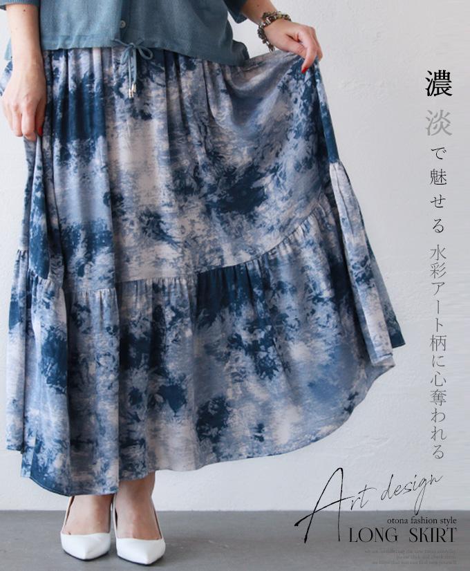 【再入荷♪3月20日20時より】スカート。フレア。切り替え。柄。ブルー。濃 淡 で 魅 せ る。水彩アート柄に心奪われる5/4×メール便不可[1.5]