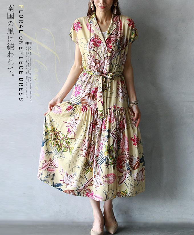 ワンピース。テーラード。花柄。アイボリー。南国の風に纏われて。floral onepiece dress7/10×メール便不可##3