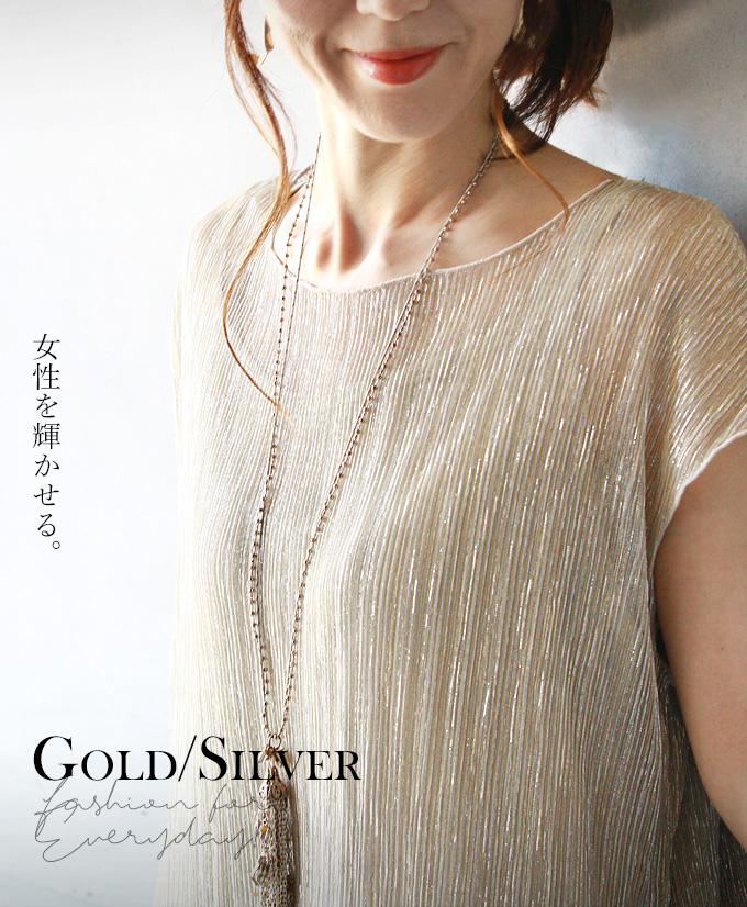 トップス。ゴールド。シルバー。女性を輝かせる。7/17〇メール便可##2