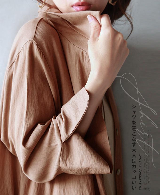 ロングシャツ。チュニック。羽織。ベージュ。シャツを着こなす大人はカッコいい…8/4〇メール便可##3