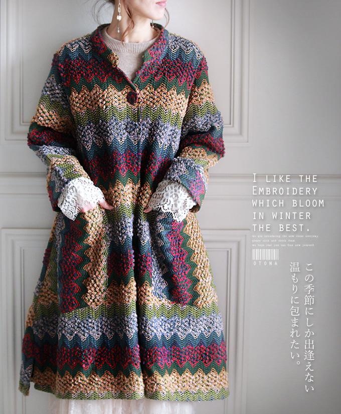 アウター。ロングコート。刺繍。マルチカラー。この季節にしか出逢えない温もりに包まれたい。10/20×メール便不可##9