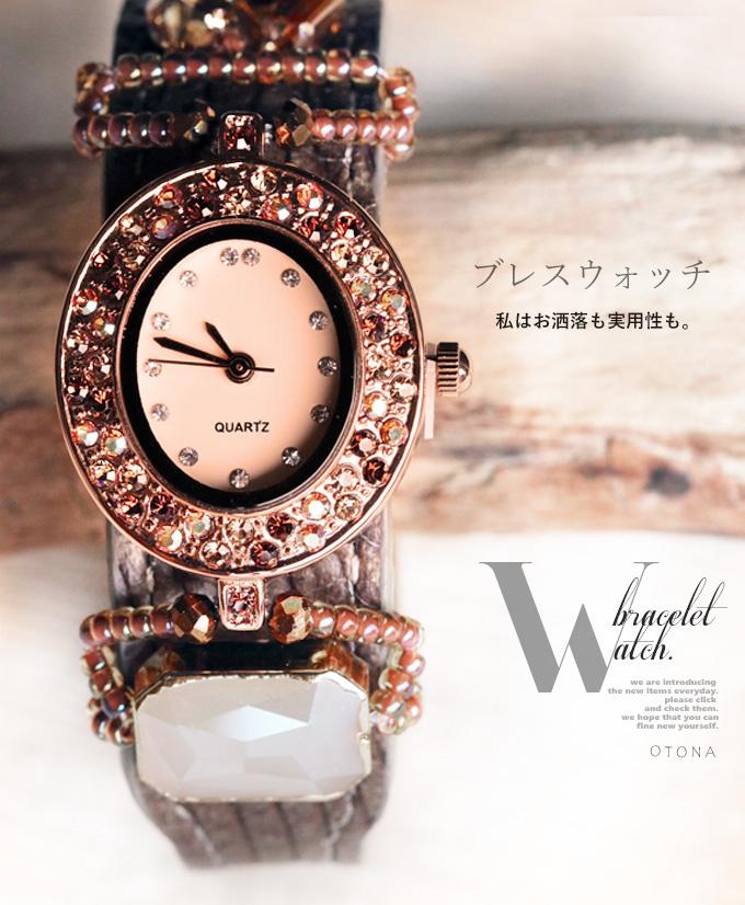 【再入荷♪2月28日20時より】腕時計。ブレスレット。オシャレ。ピンクゴールド。カーキ。私はお洒落も実用性も。ブレスウォッチ11/25〇メール便可