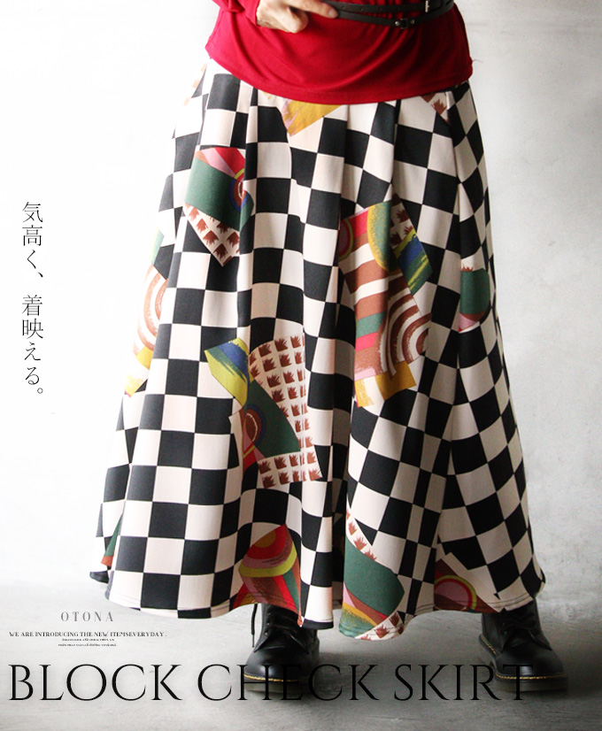 【再入荷♪4月17日20時より】スカート。ロング丈。チェック。和柄。ブラック×ベージュ気高く、着映える。12/25×メール便不可[2、3]
