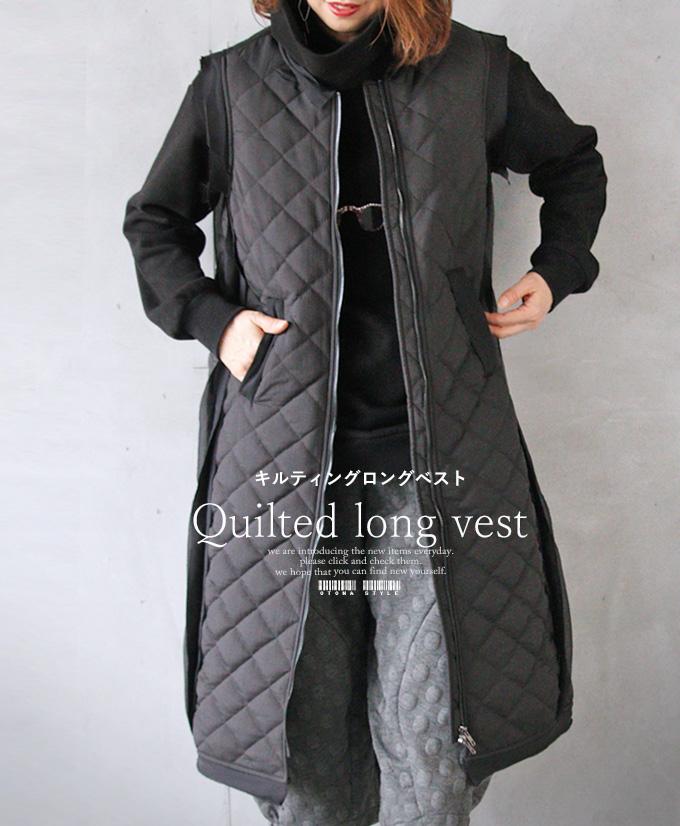 ベスト。キルティング。アウター。ブラックQuilted long vest中綿入異素材ドッキングベスト1/19×メール便不可##9