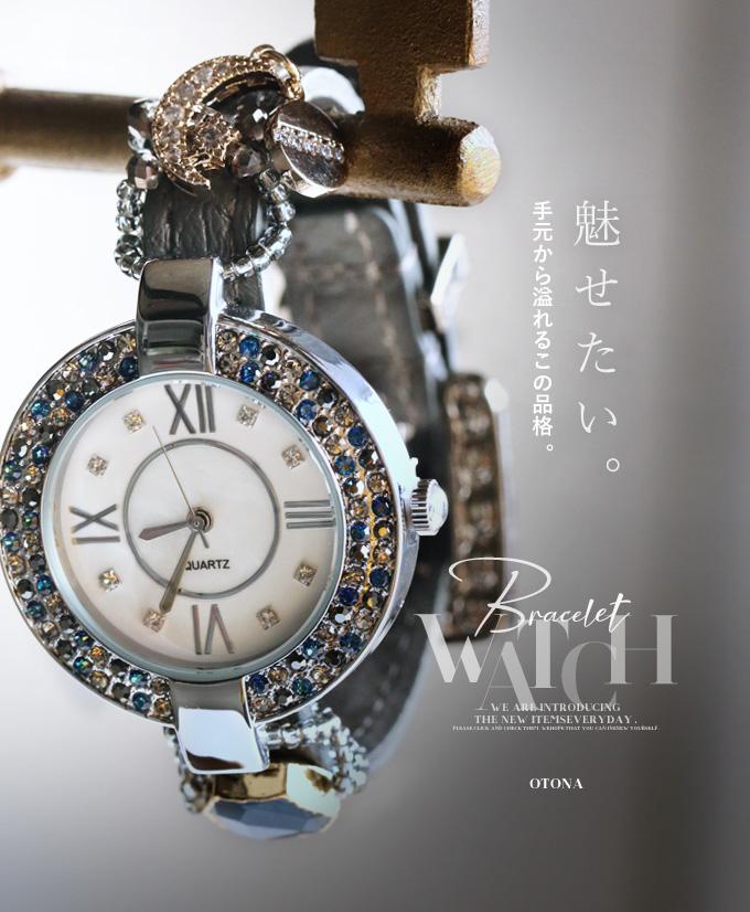 【再入荷♪3月4日20時より】腕時計。ブレスレット。レディース。革ベルト。ブルー×グレー。魅せたい。手元から溢れるこの品格。2/5〇メール便可