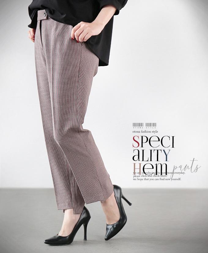 パンツ。千鳥格子。チェック。トラッド。レッド。ブラウン。拘り裾デザインすっきりシルエット2/10×メール便不可##7