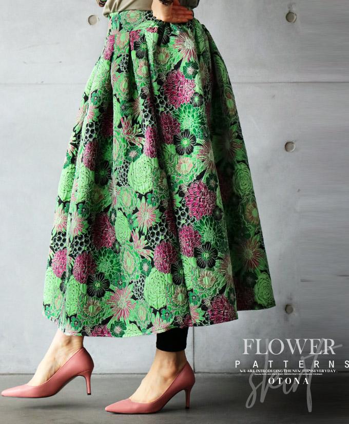 【再入荷♪4月19日20時より】ロングスカート。フレア。ジャガード。花柄。グリーン。パープル。甘やかな色彩。3/19×メール便不可