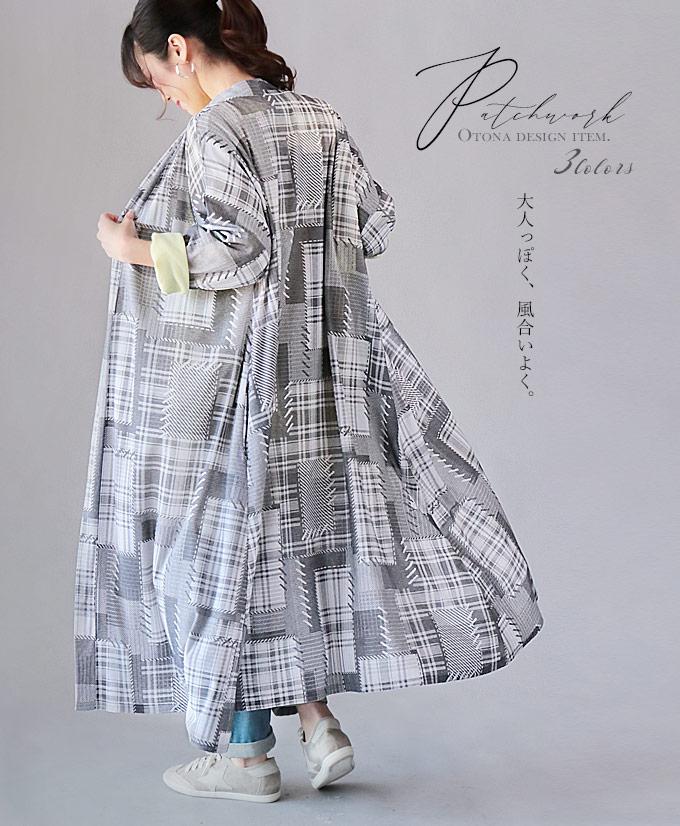 【再入荷♪4月24日20時より】羽織り。ブラック。ロング丈。大人っぽく、風合いよく。4/1×メール便不可[2、3]
