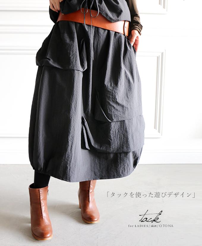 4/25 20時から残りわずか**(チャコールグレー)「タックを使った遊びデザイン」。変形スカート11/8×メール便不可##8