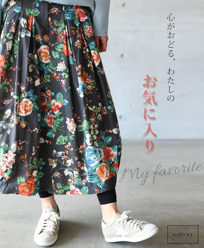 【再入荷♪5月8日20時より】(チャコール)心がおどる、わたしのお気に入りタック入り花柄スカート3/20×メール便不可○○