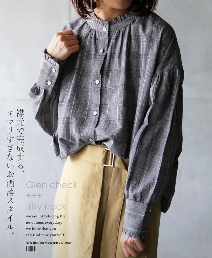 2/2 22時から残りわずか**(グレー)襟元で完成する、キマリすぎないお洒落スタイル。襟元フリル。グレンチェック。シャツ。ブラウス4/5×メール便不可[2]